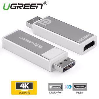 Harga UGREEN Display Port DP to HDMI Adapter Support 4K*2K for Monitor Projector TV Laptop