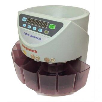 Harga Power Coin Counter ,Sorter Machine Heavy Use