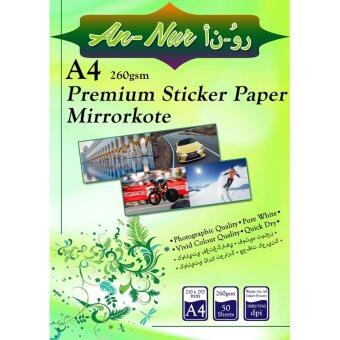 Harga 20x An-Nur A4 Matte Photo Paper 260gsm (20pcs/pkt)