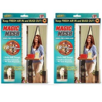 Harga Magic Mesh Screen Door Magnetic Insect Net 2 Set