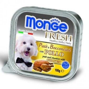 Harga Monge Fresh 100gm Chicken (32 units)