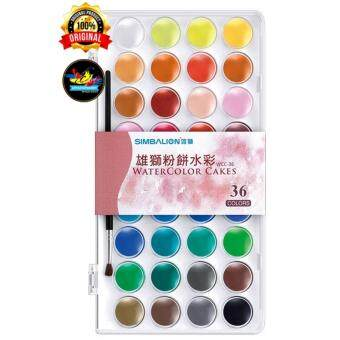 Harga Simbalion Watercolour Cakes 36col -WCC-36