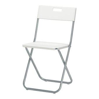 Harga IKEA GUNDE - Folding Chair, White