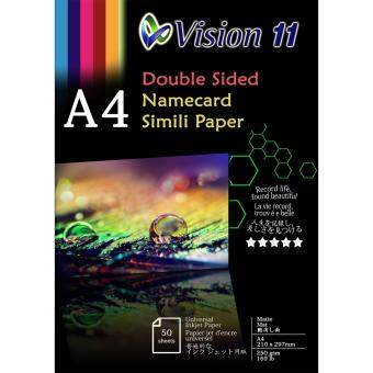 Harga 2x A4 Double Sided Name Card Simili Paper 250gsm (50pcs/pkt)