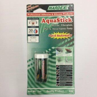 Harga hardex+AS2+aquastick+(off white)