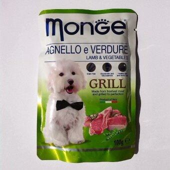 Harga Monge Grill 100gm Lamb & Vegetable (24 units)