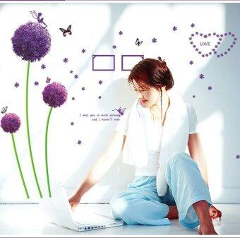 Harga Dandelion Wall Sticker Removable DIY Decal Home Room Decor (Purple)