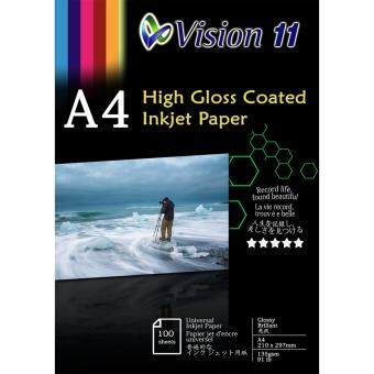 Harga A4 High Glossy Inkjet Paper 135gsm (100pcs/pkt)