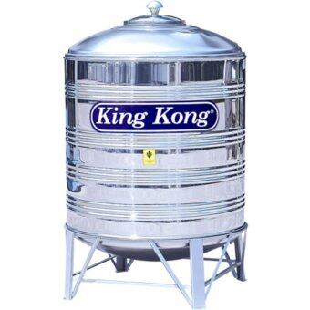 Harga King Kong HR25 250L/55G Vertical Round Bottom With Stand Stainless Steel Water Tank