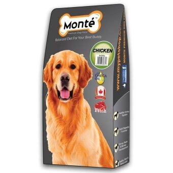 Harga Monte Adult Dry Dog Food Chicken Flavour 8kg