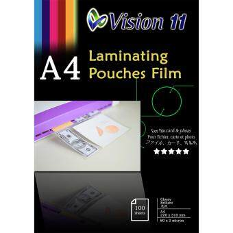 Harga A4 Laminating Pouches Film Glossy 80x2 micron (100pcs/pkt)