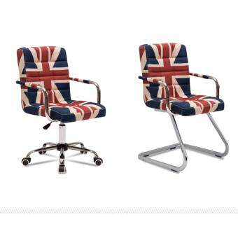 Harga Twin Package - Fully Assembly Extra Comfort Linen Office & Study Chair - Swivel & Z Leg Design - Flag Design