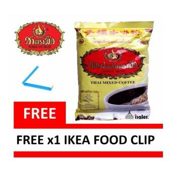 Harga ( ISALES ) THAILAND CHA TRAMUE THAI MIXED COFFEE NUMBER ONE BRAND