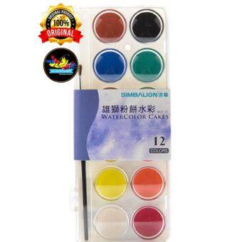 Harga Simbalion Watercolor Cakes 12col -WCC12