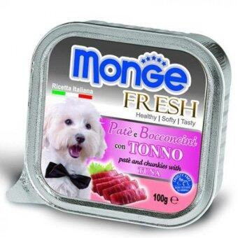 Harga Monge Fresh 100gm Tuna (32 units)