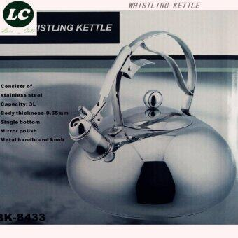 Harga LAKAI stovetop Water kettle pot whistling stainless steel gas/induction cooker thickening honking teapot 3 litre