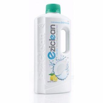 Harga Hai-O Eziclean Concentrated Dish Wash