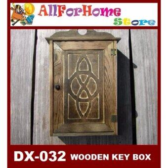 Harga DX-032 WOODEN Key Cases Key Box