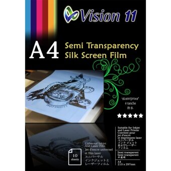 Harga A4 Semi Transparency Inkjet/Laser Silk Screen / Rubber Stamp / Tracing film (10pcs/pkt)