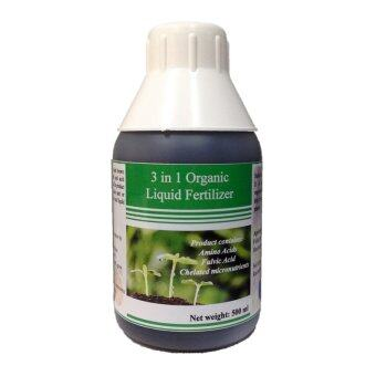 Harga 3 in 1 Organic Liquid Fertilizer (Amino Acids, Fulvic Acids, Chelated micronutrients) 500ml (Dark Brown)