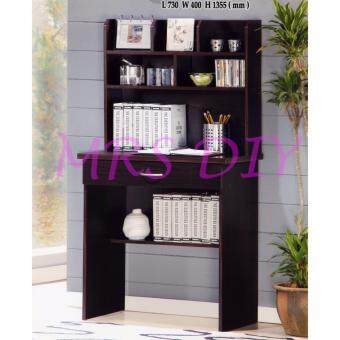 Harga MRS DIY STUDY TABLE (WENGE)