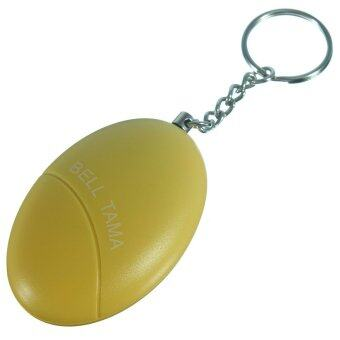 Harga Personal Portable Guard Safety Security Alarm Keychain 3 Colors yellow
