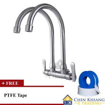 Harga Aleno AK722 Wall Mounted Double Twin Kitchen Sink Water Tap Faucet + Free Gift