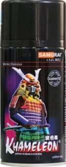 Harga Samurai Spray Putty Primer