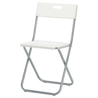 Harga IKEA: GUNDE Folding Chair (White)