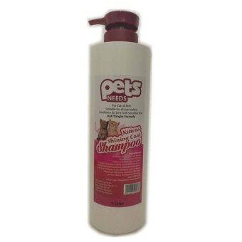 Harga Pet Needs Kittens Shining Coat Shampoo 1 Litres