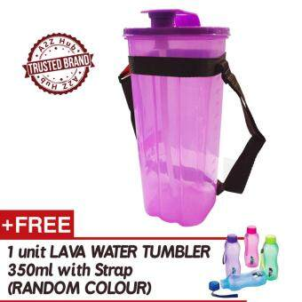 Harga Lava TB519 3000ML Water Tumbler With Easy Carry Strap (Purple)