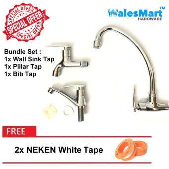 Harga Wales Hardware - BEST DEAL Neken Wall Tap Set with Pillar Wall Tap + C/P Pillar Tap + C/P Bib Tap + FOC 2x White Tap