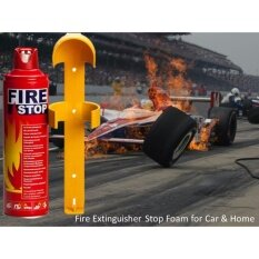 Buy Instant Foam Stop Fire 1000 ML Extinguisher Portable Spray Car Home  Malaysia