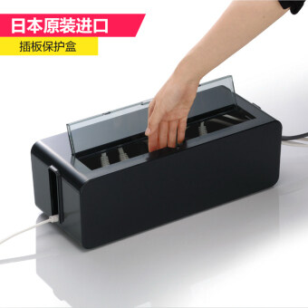 Japan imported Inomata set line box wire storage box drag line board socket cable management cable box power protection box