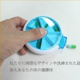 Japan imports can be rotating pressure button 7 days Kit