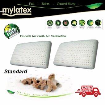 JFH MyLatex 100% Natural Pinhole Latex Standard Pillow HB109