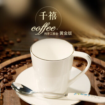 Jia blue bone china coffee cup and saucer suit qianxi Italian concentrated creative Cool white gold edge afternoon cup