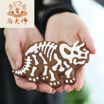 Jurassic dinosaur skeleton creative cookies containing Fossil Seal