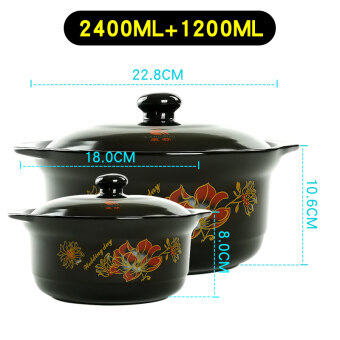 Kangshu 3200ml fire wide mouth pot earthenware pot