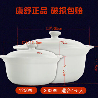 Kangshu HIGH-TEMPERATURE resistant large capacity ceramic earthenware pot