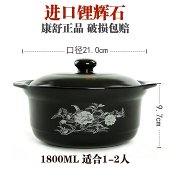 Kangshu large capacity HIGH-TEMPERATURE resistant fire ceramic pot earthenware pot