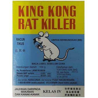 KING KONG RAT KILLER 100GM