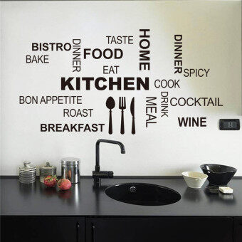 Harga Kitchen English carved Foreign Trade restaurant stickers sticker