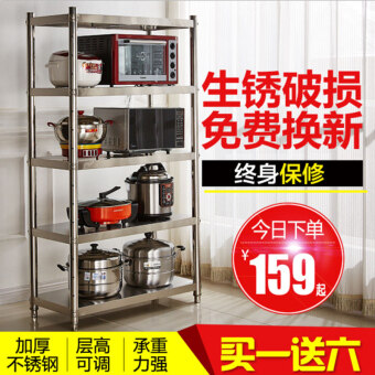 Kitchen shelf microwave oven rack floor stainless steel pot rack supplies storage finishing frame can be adjusted