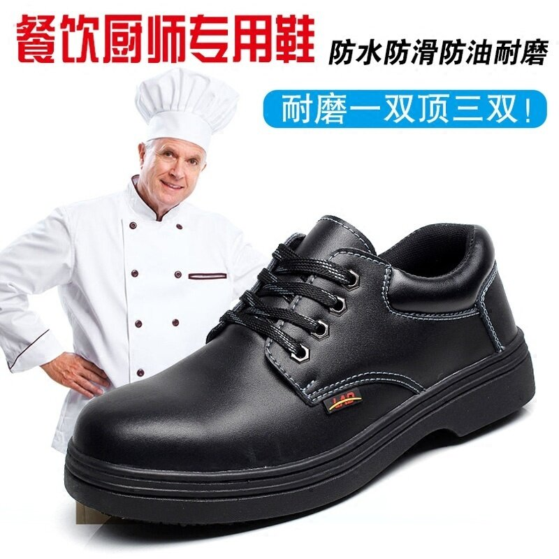 Kitchen shoes chef shoes slip safety shoes steel header leather waterproof anti-oil anti-smashing anti-piercing work shoes men