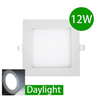 Harga LED Ceiling Light 12W 7 inch downlight slim panel Lighting Home Office Shop Factory Square Daylight