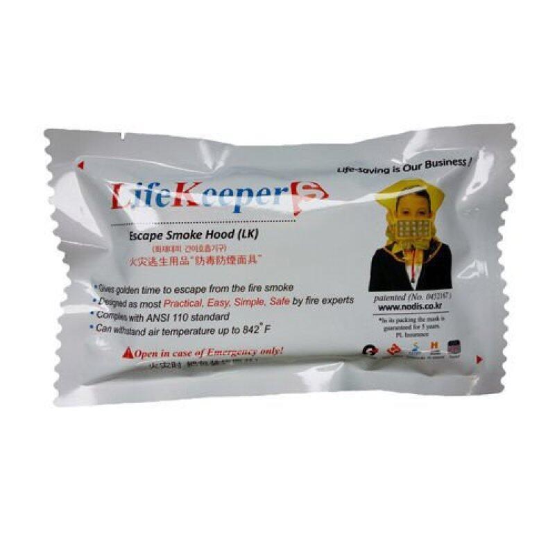 Buy LifeKeeper Emergency Escape Hood Mask / NODIS / 1EA Malaysia