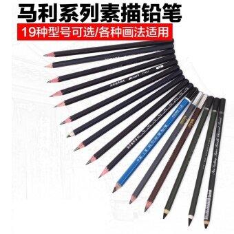 Ma Li 2B 4b6b7b8b10b12b14bhb beginner's sketch charcoal pencil Charcoal