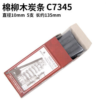 Marie's S/Ma Li cotton willow charcoal strip painting sketch Painting Play Type Design Special charcoal strip