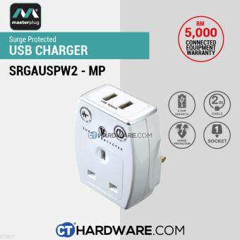 Harga Masterplug USB Charger With 2 USB Sockets(Surge Protection)